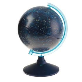 Глобус Звёздного неба, 210 мм, классик евро