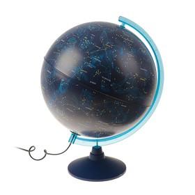 Глобус Звёздного неба «Классик Евро», диаметр 320 мм, с подсветкой в Донецке