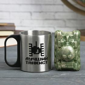 """A set of """"Best tanker"""" mug 200 ml, soap"""