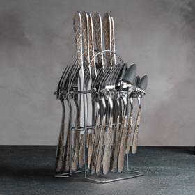 Набор столовых приборов «Возрождение», 24 предмета, на подставке