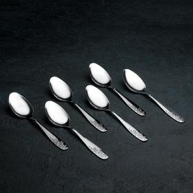 "A set of Cutlery spoons 20.5 cm ""Flower"", 6 PCs"