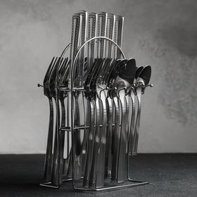 Набор столовых приборов «Рококо», 24 предмета, на подставке - фото 70077