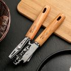 Нож консервный Доляна «Дорадо», 21 см, ручки из бразильской гевеи - фото 187041