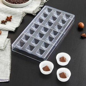 "Форма для шоколада ""Пирамида"", 21 ячейка"