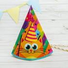 """Колпак бумажный """"Разноцветные котики"""", набор 6 шт, 20 см"""