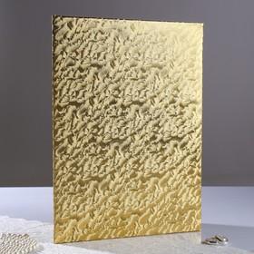"""Папка для свидетельства о браке """"Волны золото"""" балакрон, 19,5 х 26,5 см"""