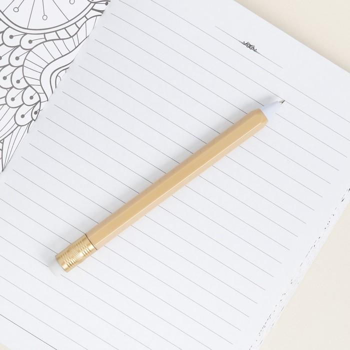 """Ручка шариковая """"Самому лучшему учителю"""""""