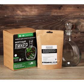 Подарочный набор для приготовления алкоголя «Мятный ликер»: штоф 0.5 л, специи 43 гр., инструкция