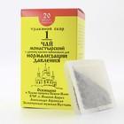 Чай «Монастырский» №1 Для нормализации давления, 30 г.
