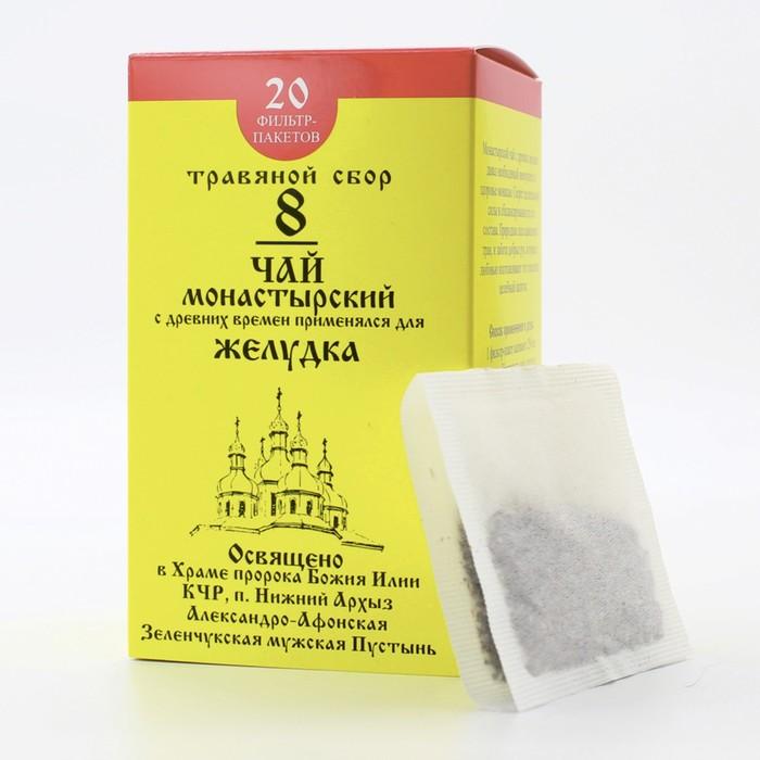 Сила Техники - Чай «Монастырский» №8 Для желудка, 30 г.