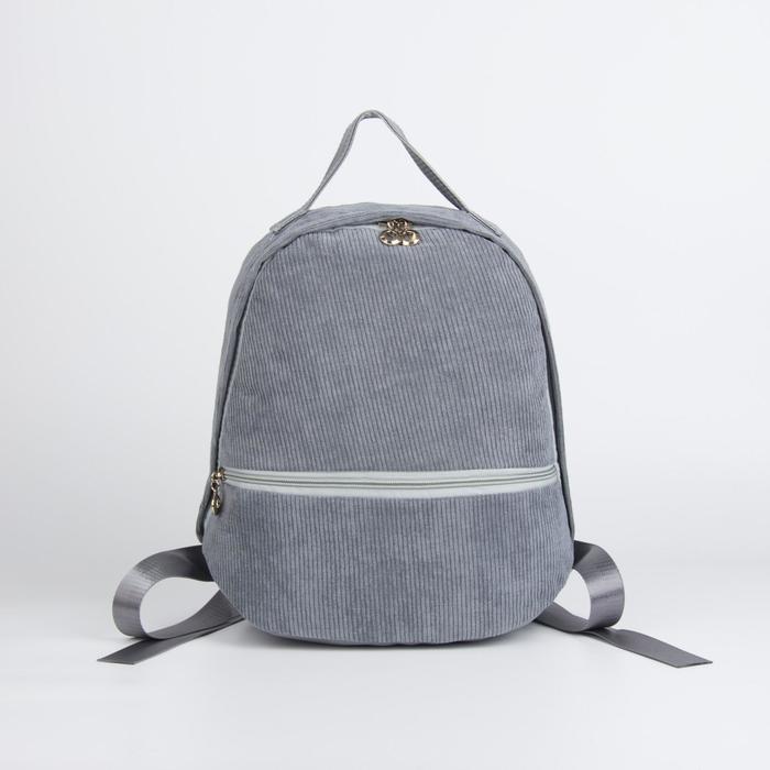 Рюкзак молодёжный, отдел на молнии, наружный карман, цвет серый - фото 664605038