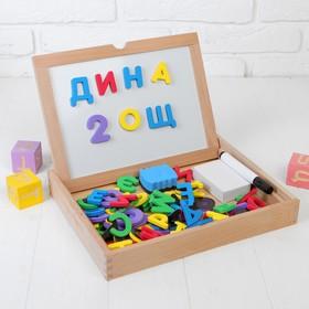 """Набор """"Школьник"""", цифры и буквы на магните, рабочая поверхность: 24 × 17 см"""