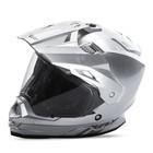 Шлем Fly Trekker, M, Silver