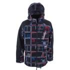 Куртка мужская Revolution Jacket, XL, Tron Print