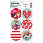 """Sticker """"Love is..."""", 9 × 16 cm"""