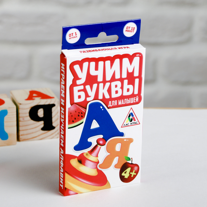 Обучающая игра «Учим буквы», 32 карточки