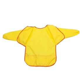 Фартук-накидка с рукавами для труда 610х440 мм Calligrata 3 кармана, жёлтый, рост 120-140 см, длина рукава 34 см