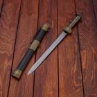Сувенирный меч, рукоять резной металл, старое золото, ножны черн+3вставки, 40 см - фото 8875089