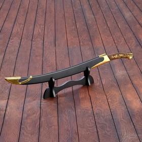 Сувенирный меч Эльфийский, в ножнах, роспись на клинке и рукояти, 102 см