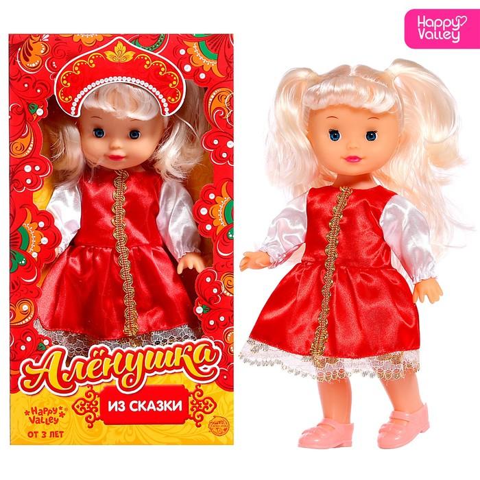 Кукла классическая «Алёнушка из сказки»
