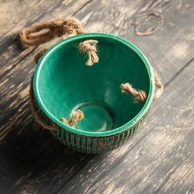 Кашпо керамическое подвесное зеленое 10*10*8 см - фото 1692994