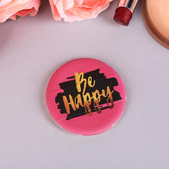 """Спонж для макияжа """"Будь счастлив"""", с держателем, d=5,3*0,5см"""