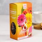 """Чай чёрный в пирамидках """"8 Марта"""", цветы"""