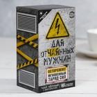 """Чай чёрный с предсказанием 40 пакетиков без ярлычка """"Для отчаянных мужчин"""""""