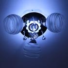 """Люстра """"Вивьена"""" 3х60Вт Е27+LED хром 40x40x28см"""