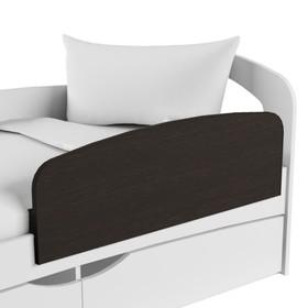 Бортик для кровати съемный Твист-1, 900х50х300, Венге