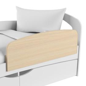 Бортик для кровати съемный Твист-1, 900х50х300, Дуб молочный