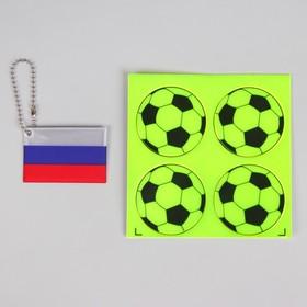 Набор светоотражающих элементов, 2 предмета (комплект из 5 шт.)