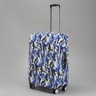"Чехол для чемодана ""Милитари"", 28"", цвет синий"