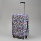 """Чехол для чемодана """"Тропики"""", 20"""", цвет фиолетовый"""