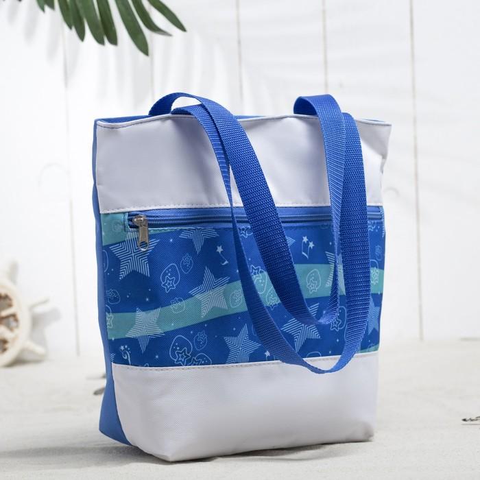 Сумка летняя, отдел на молнии, наружный карман, цвет синий/белый