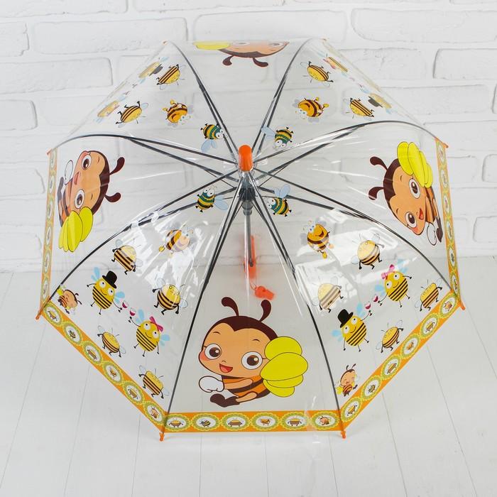 """Зонт детский """"Пчелки"""", со свистком"""
