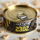 """Арахис соленый в консервной банке """"Вскрыть не ранее 23.02"""""""