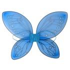 """Карнавальные крылья """"Прелесть"""", цвет голубой"""