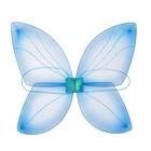 """Карнавальные крылья """"Бабочка"""", цвет голубой"""