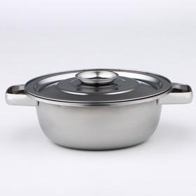 Салатник с крышкой, 0,6 л, 15 см