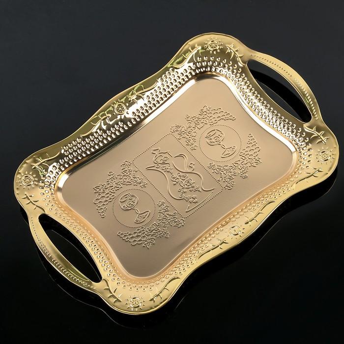 Поднос с ручками «Изобилие Золото», 31×20×2,5 см - фото 136788