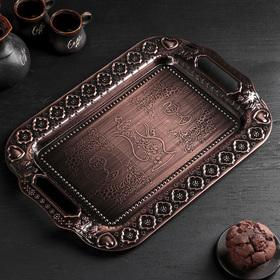"Tray rectangular-47×31 cm ""Dark"""