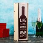 """Коробка для бутылки """"Бутылка вина"""", с выдвижной крышкой, 11×11×38 см"""