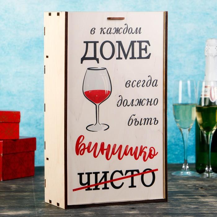 """Пенал подарочный под две бутылки """"Винишко"""", выдвижная крышка, с печатью"""
