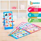 IQ-игра с прищепками «Сходства и различия», противоположности, по методике Монтессори - фото 76137492