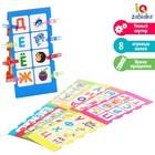 IQ-игра с прищепками «Буквы и слоги», учимся читать - фото 76137496