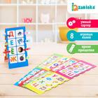 IQ-игра с прищепками «Буквы и слоги»