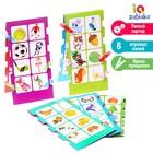 IQ-игра с прищепками «Ассоциации», парочки, половинки, по методике Монтессори - фото 105495765