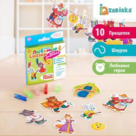 """Educational game with clothespins """"Favorite fairy tales"""""""