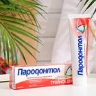 """Зубная паста """"Пародонтол"""" тройное действие, 124 г"""